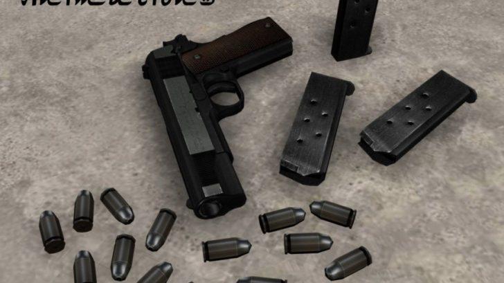 Архивы Скачать оружие для Garry's Mod – Страница 2 из 11 – Все для